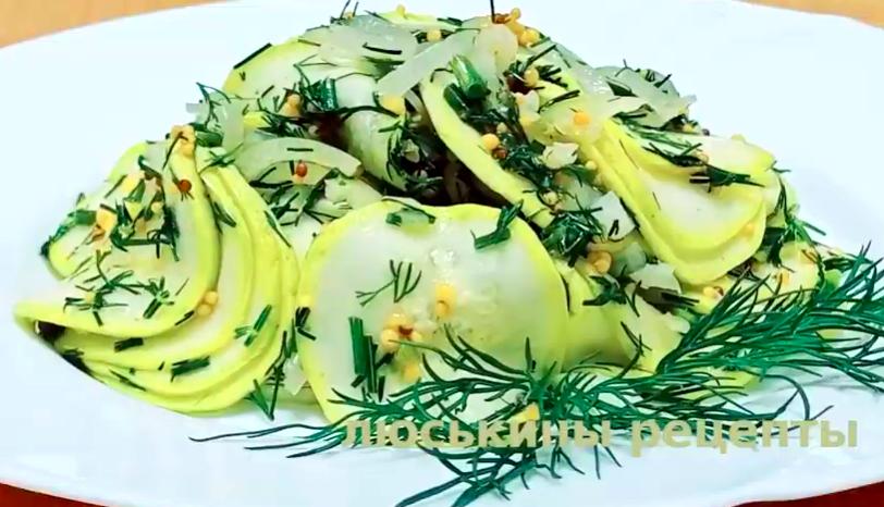 Как сделать МИРОВОЙ ЗАКУСОН из 2 кабачков и 1 лимона? Закуска в ТРЕНДЕ!!!