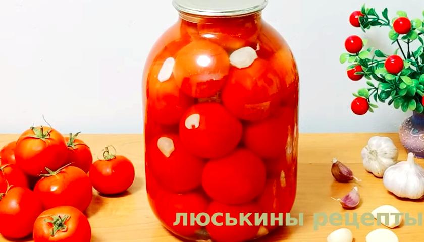 КОРОЛЕВСКИЕ ПОМИДОРЫ НА ЗИМУ - супер рецепт БЕЗ НИЧЕГО!!!