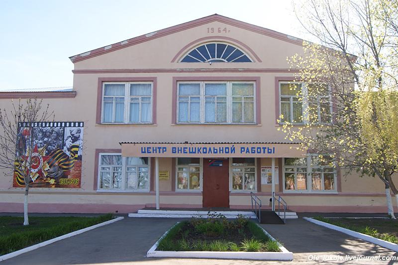 Общественное здание советского периода.