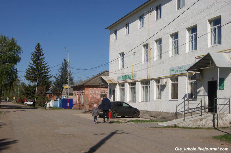 Улица Карла Либкнехта.