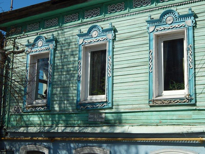 Еще один домик в районе Пионерской и Чапаевской.