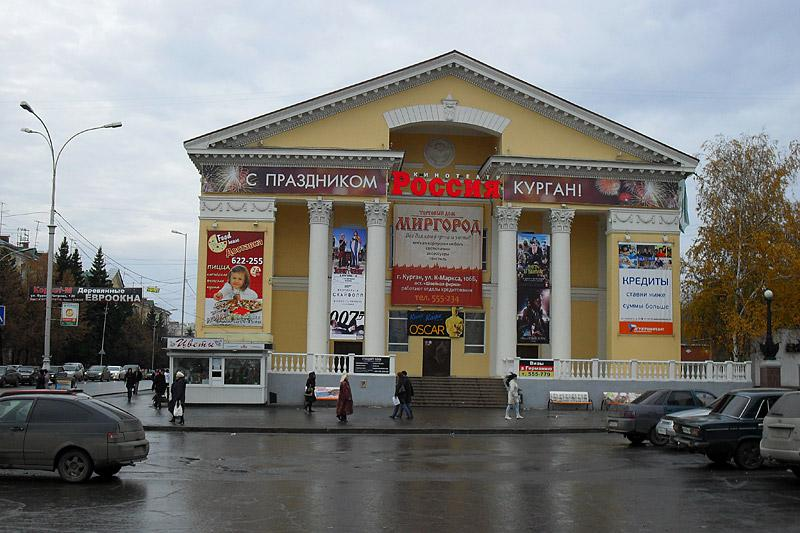 """Кинотеатр """"Россия"""". Отсюда начинается центральная площадь Ленина."""