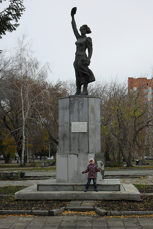 Памятник Наташе Аргентовской, местной героине и революционерке.