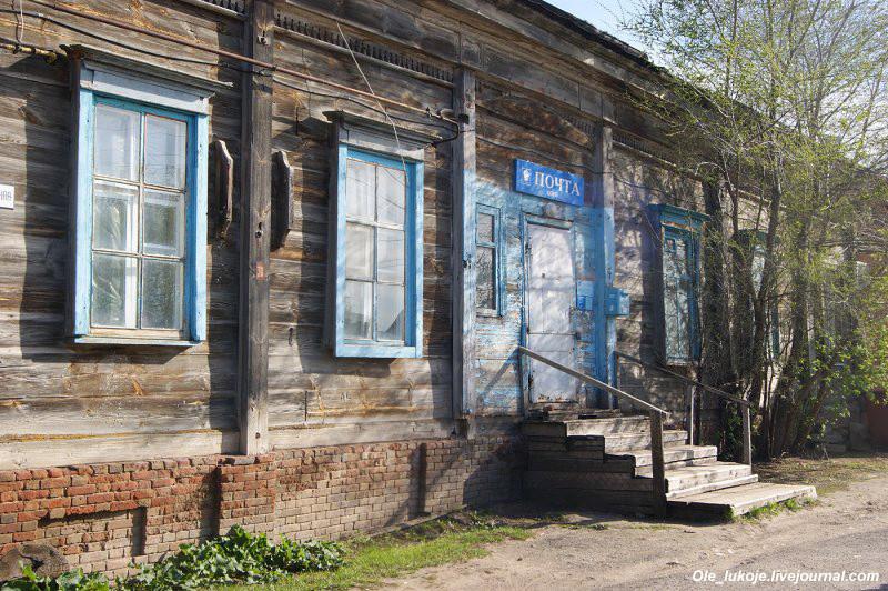 Почта в деревянном домике. Удивительно, но в 1859 году Липовка показана в составе Самарской губернии, территория которой отличалась большой протяжённостью на левобережье Волги.