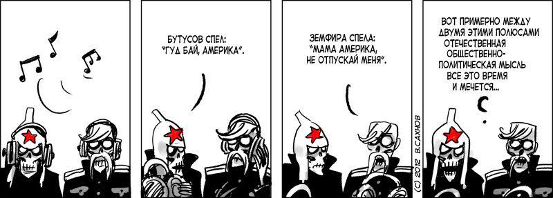 switchback20121115