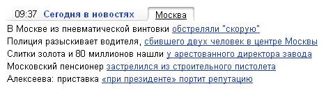 2012=06-25-morning-news