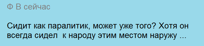 п.png