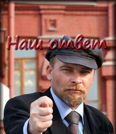Согласно статье 275 УК РФ...