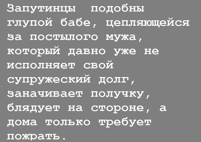 Психическое здоровье населения РФ резко улучшится , если...