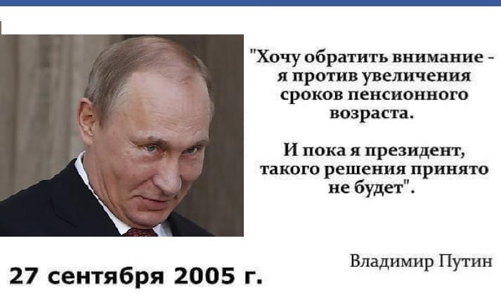 """""""Газпром"""" відмовився брати на себе українські законодавчі та регуляторні ризики, тому контракт на організацію транзиту укладений із """"Нафтогазом"""", - Вітренко - Цензор.НЕТ 9633"""