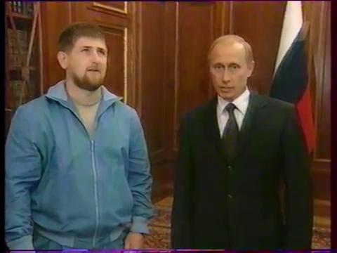 Кадыров Путин 2треники.png