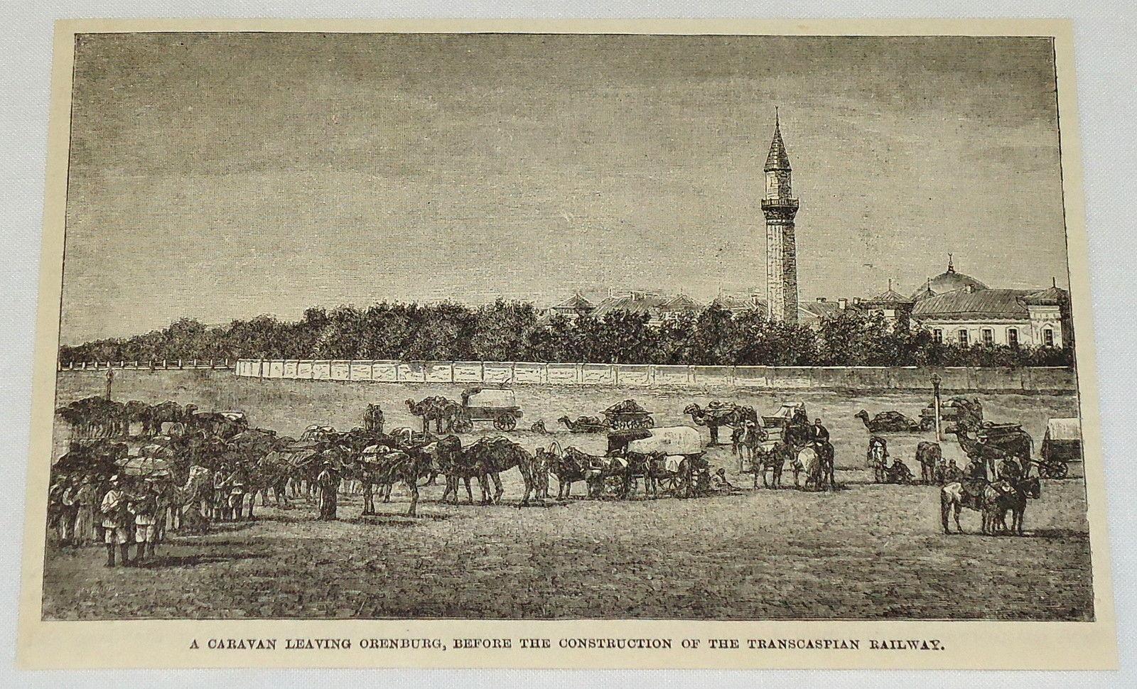 Orenburg Caravan