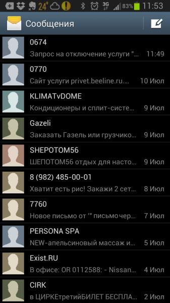 Screenshot_2013-07-11-11-53-18