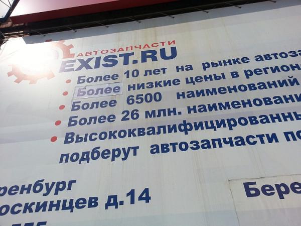 20130812_153627