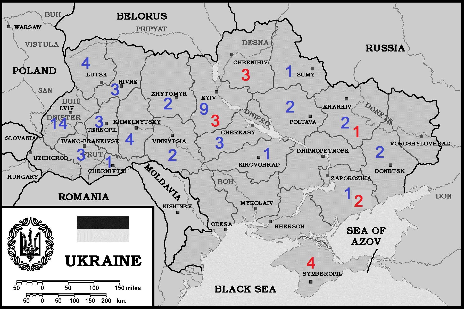 ukraine_adm04