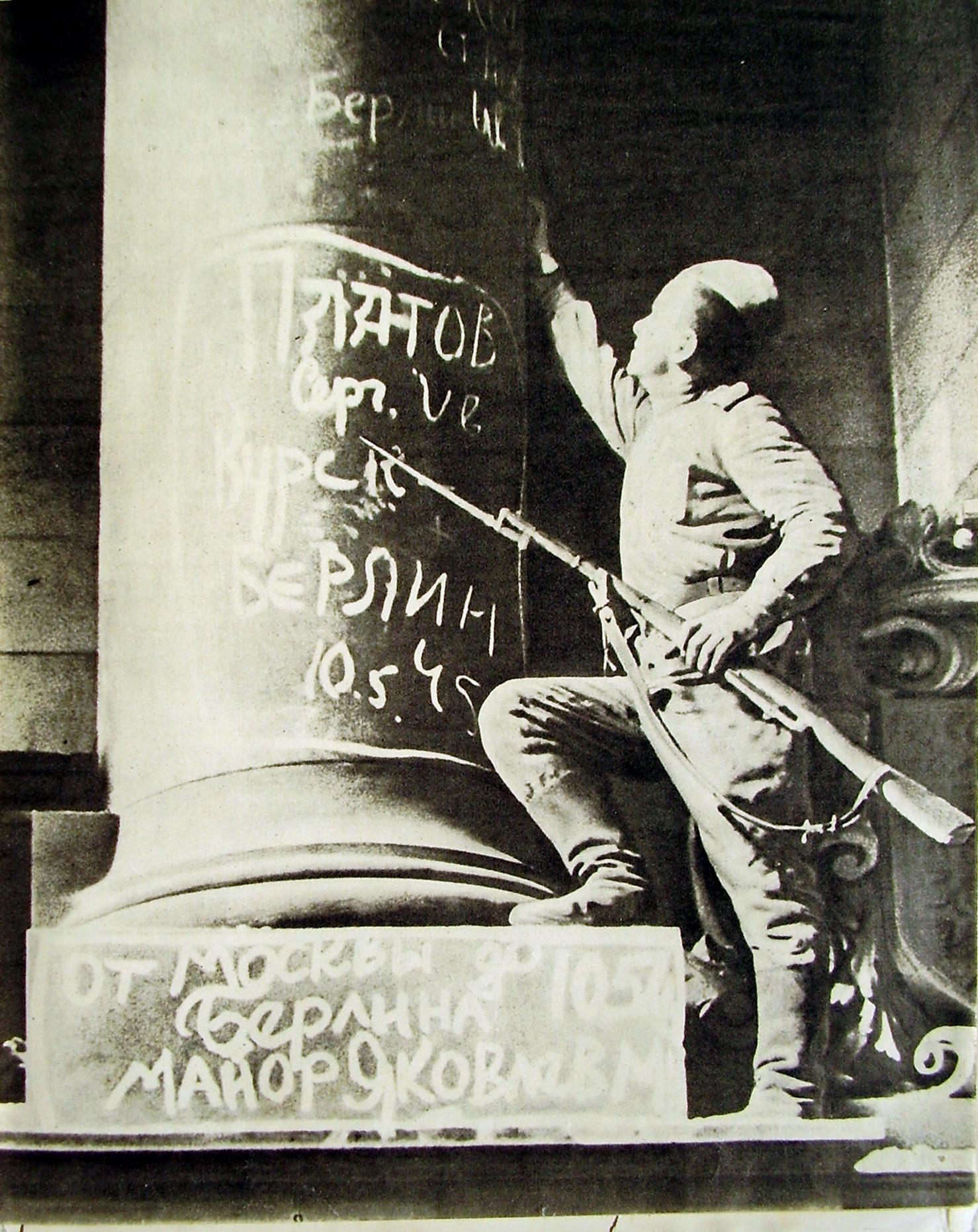 Открытки из берлина 1945