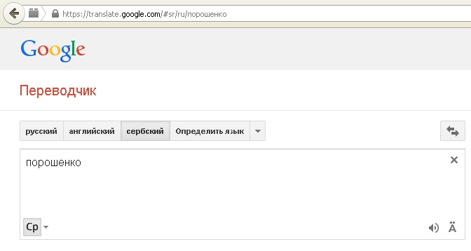 слова не переводятся на русский получить звание мичмана