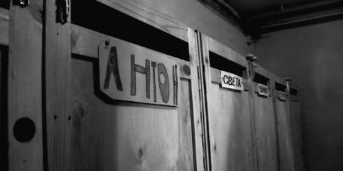 anton_tut_ryadom_03