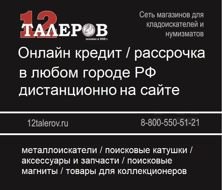 Для жителей Санкт-Петербурга и других регионов России(кроме респ.