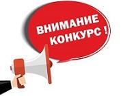 Условия участия на сайте 12talerov.ru