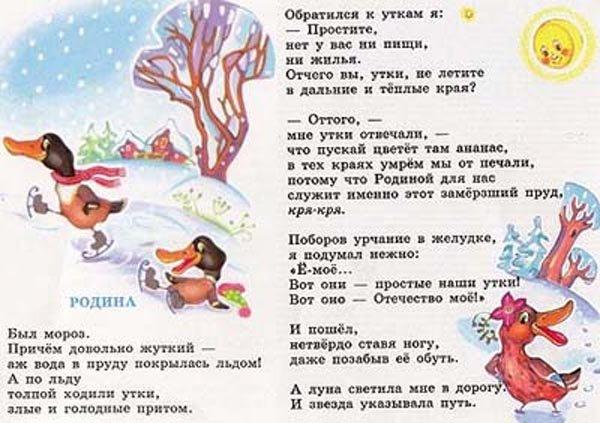 http://ic.pics.livejournal.com/12we/15085491/16312/16312_original.jpg