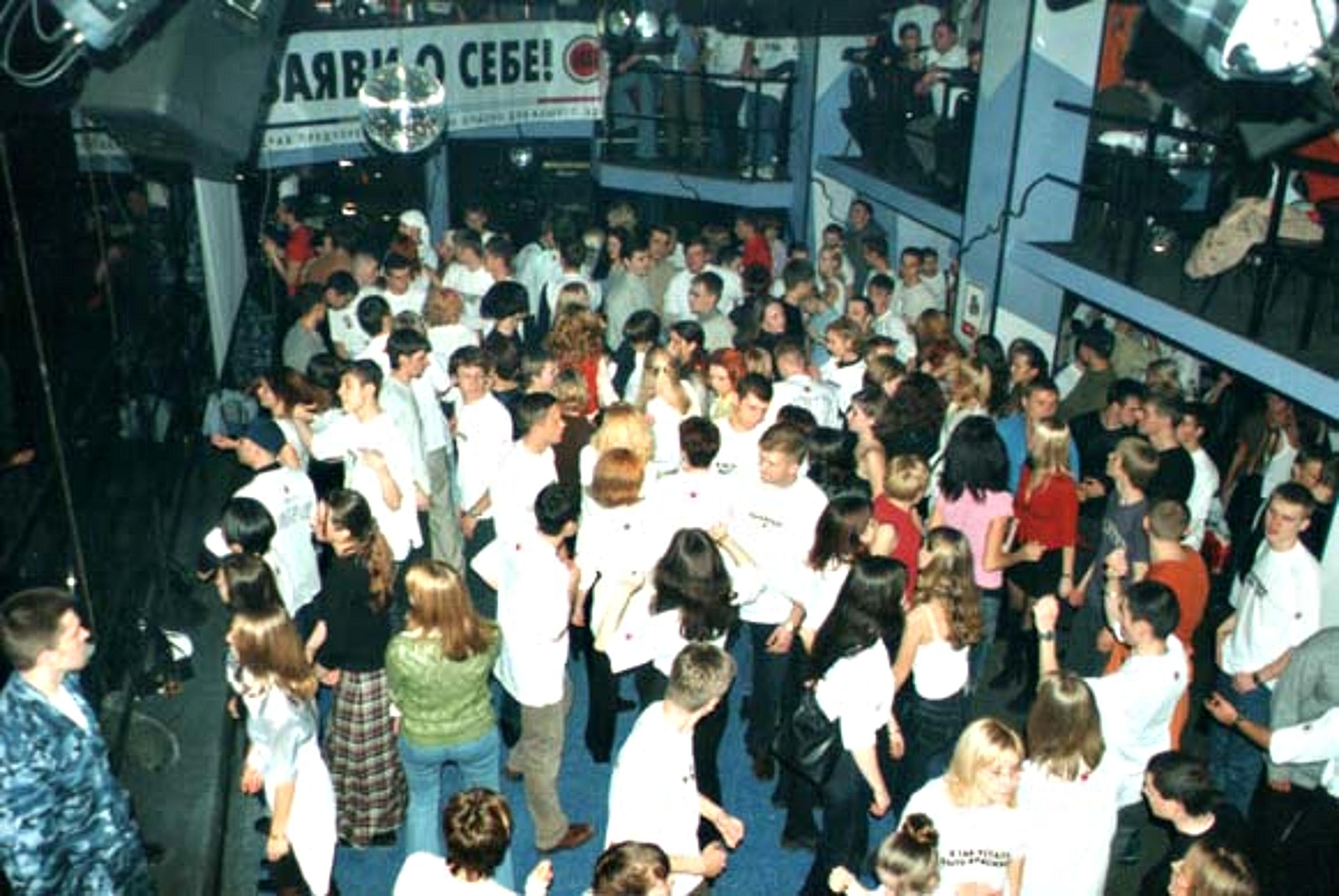 Ночной клуб на западном новосибирск клуб ночная сказка
