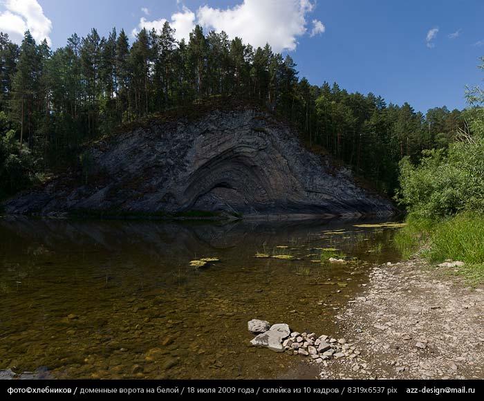 стартер скала доменные ворота на реке белой картинки межкомнатные