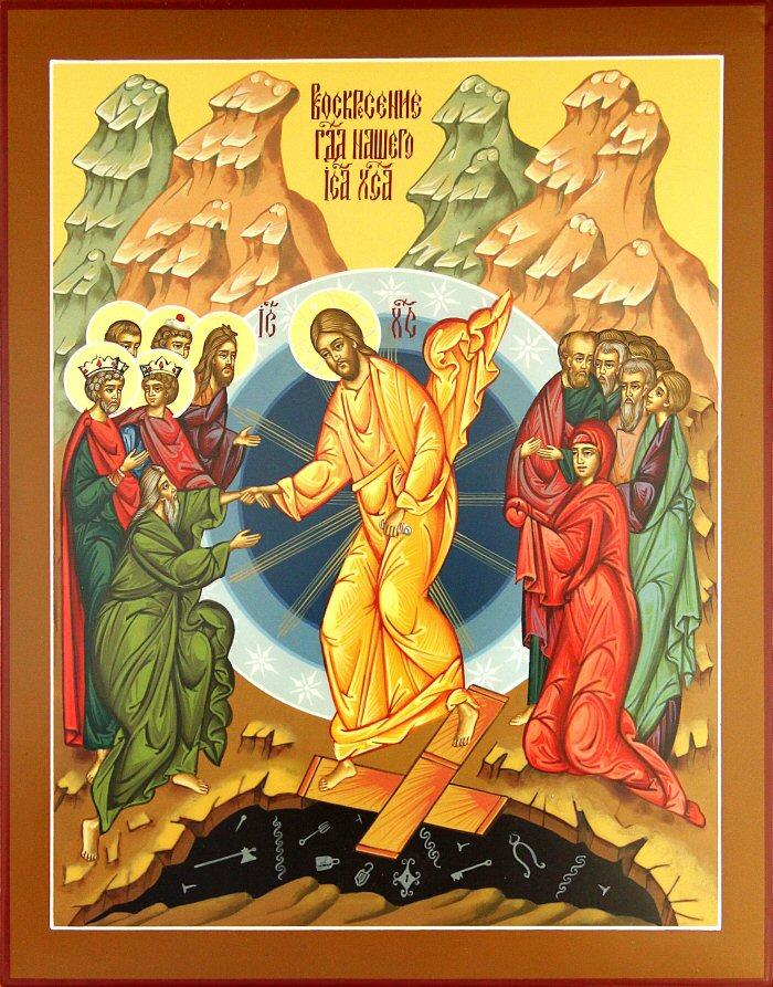 Приветствия гиф, картинки божественные праздники