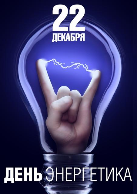 de-kataev