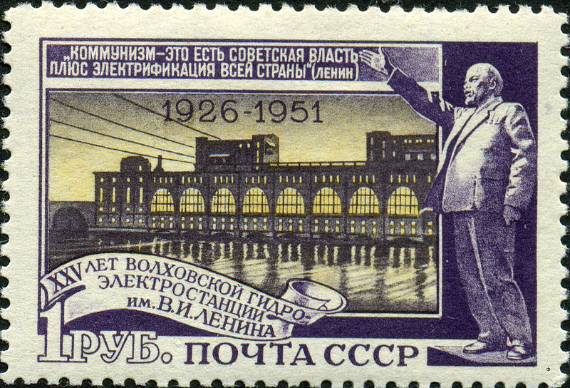 800px-Stamp_of_USSR_1666