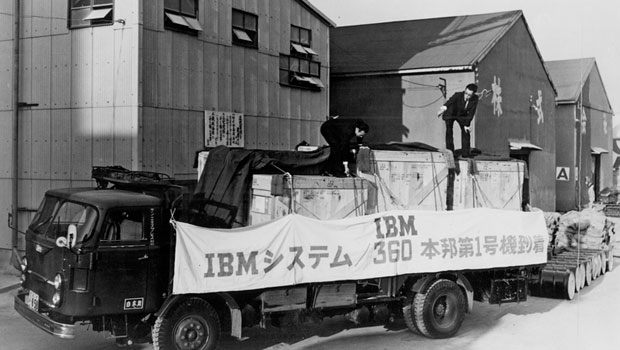 us__en_us__ibm100__system_360__delivery_japan_tokai_bank__620x350