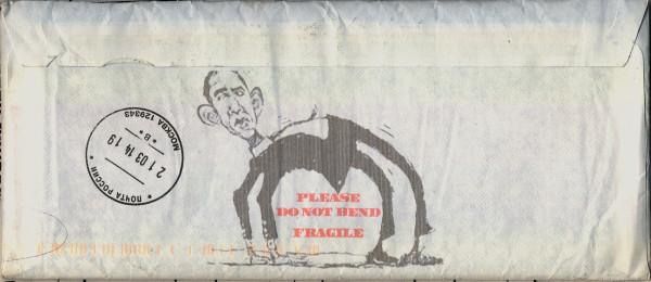 ObamaBend