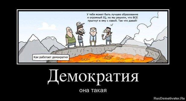Democratiya