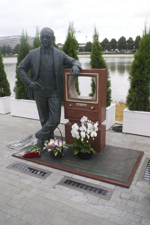 VLADIMIR ZVORYKIN 125 Years MOSCOW