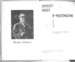 1964_1