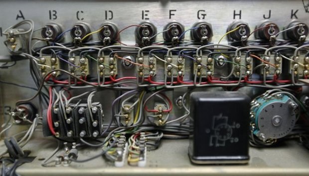 Interface Message Processor