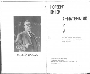 1967_1