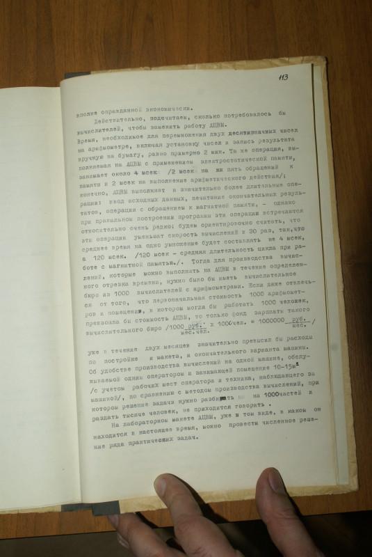 M1_P04