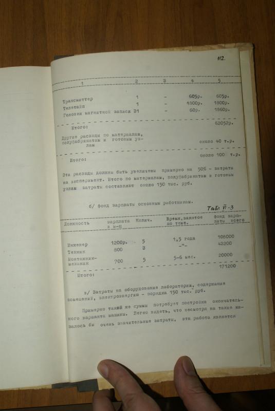 M1_P03