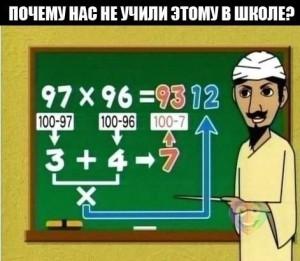 math-300x261