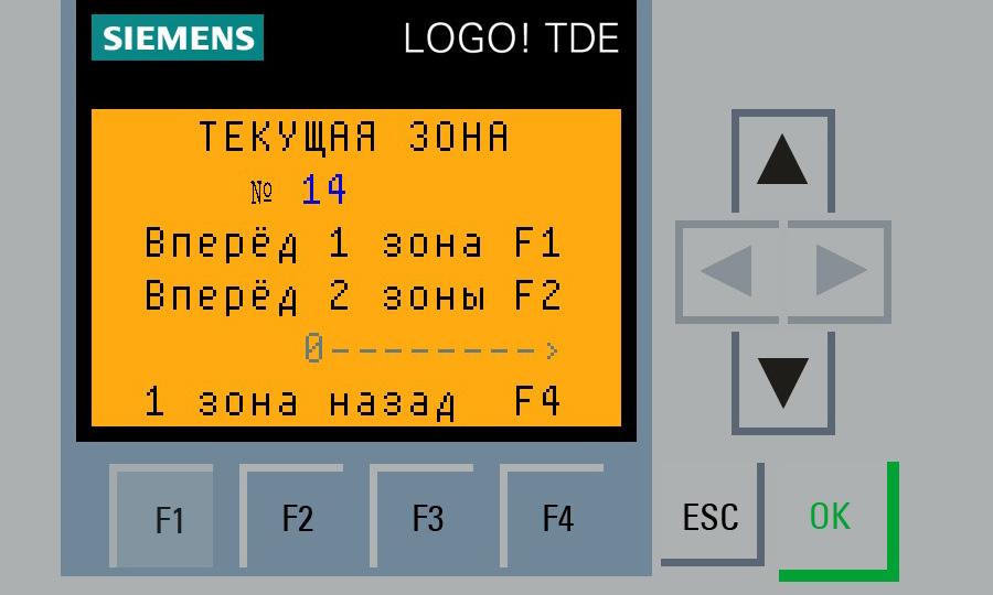 LOGO_BESM6_2.jpg