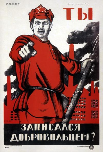 Д._Моор._Ты_записался_добровольцем_(1920)