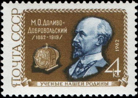 Rus_Stamp-Dolivo-Dobrovolsky_1962