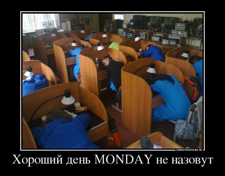 MONDAY.jpg