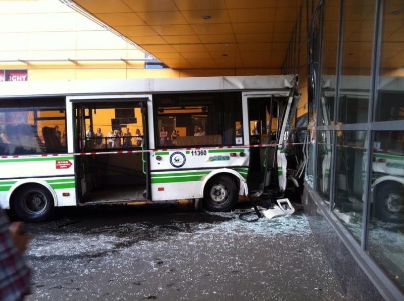 RS_metro.jpg