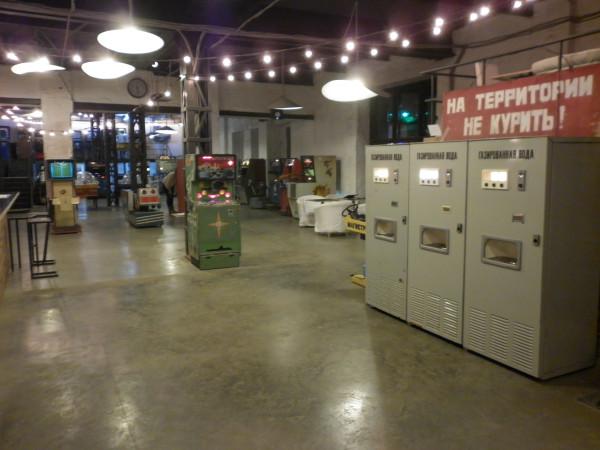 Музей советских игровых автоматов в Москве - адрес, часы работы