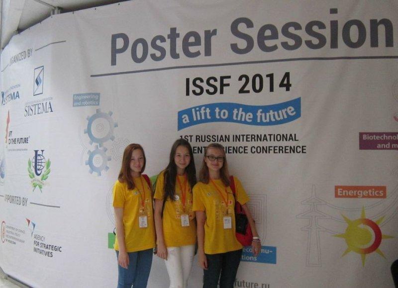 симпатичные школьницы на issf-2014
