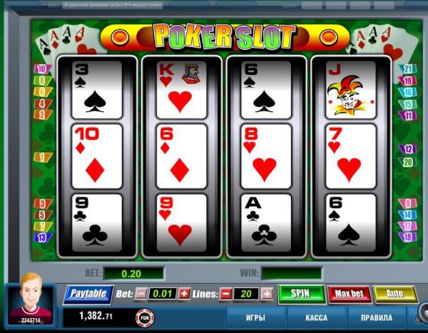 Покер Poker