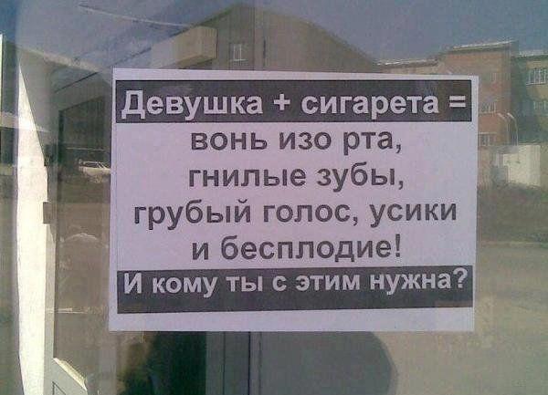 1351667899_podborka_38