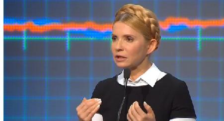 Тимошенко 3